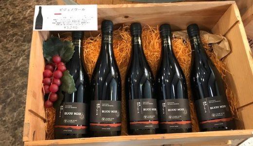 闘う葡萄酒(都農ワイン)