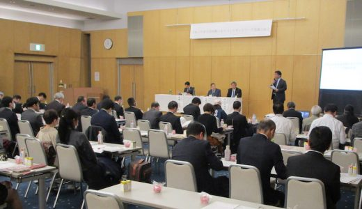 全国発酵のまちづくりネットワーク協議会の総会開催