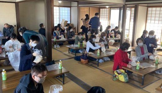 第5回発酵親子教室(報告2)味噌作り体験と発酵昼食